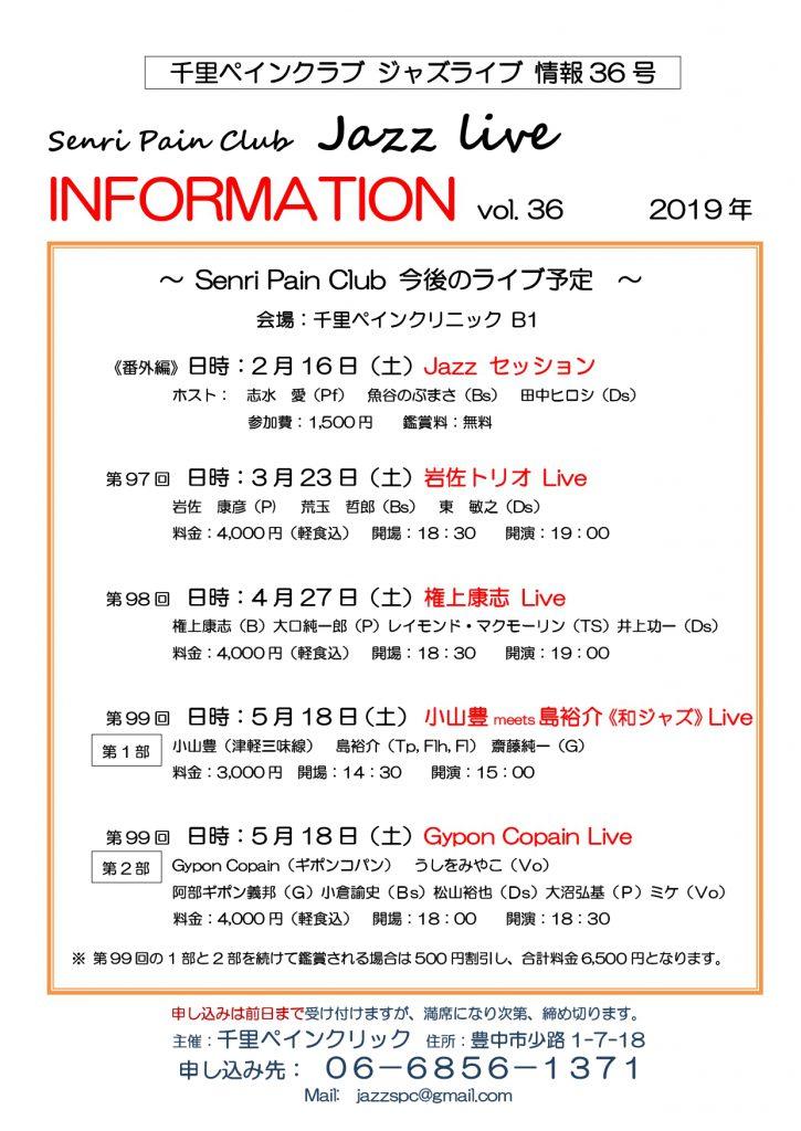 vol36_page-0001